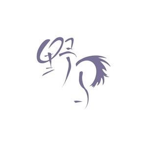 野马创意字体设计