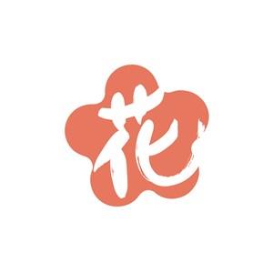 花服饰时尚logo设计