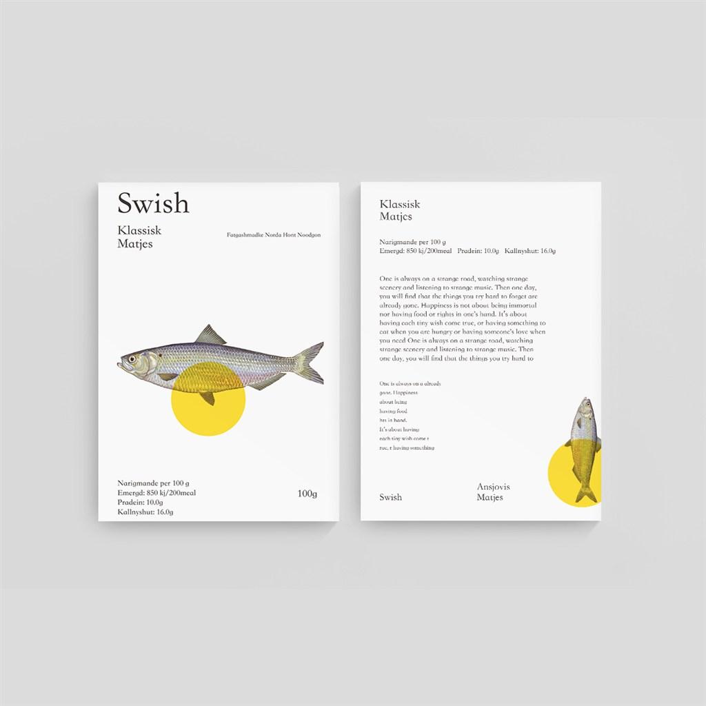 海鲜餐厅宣传单模板