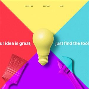 创意五彩色系装修灯泡包装设计样机