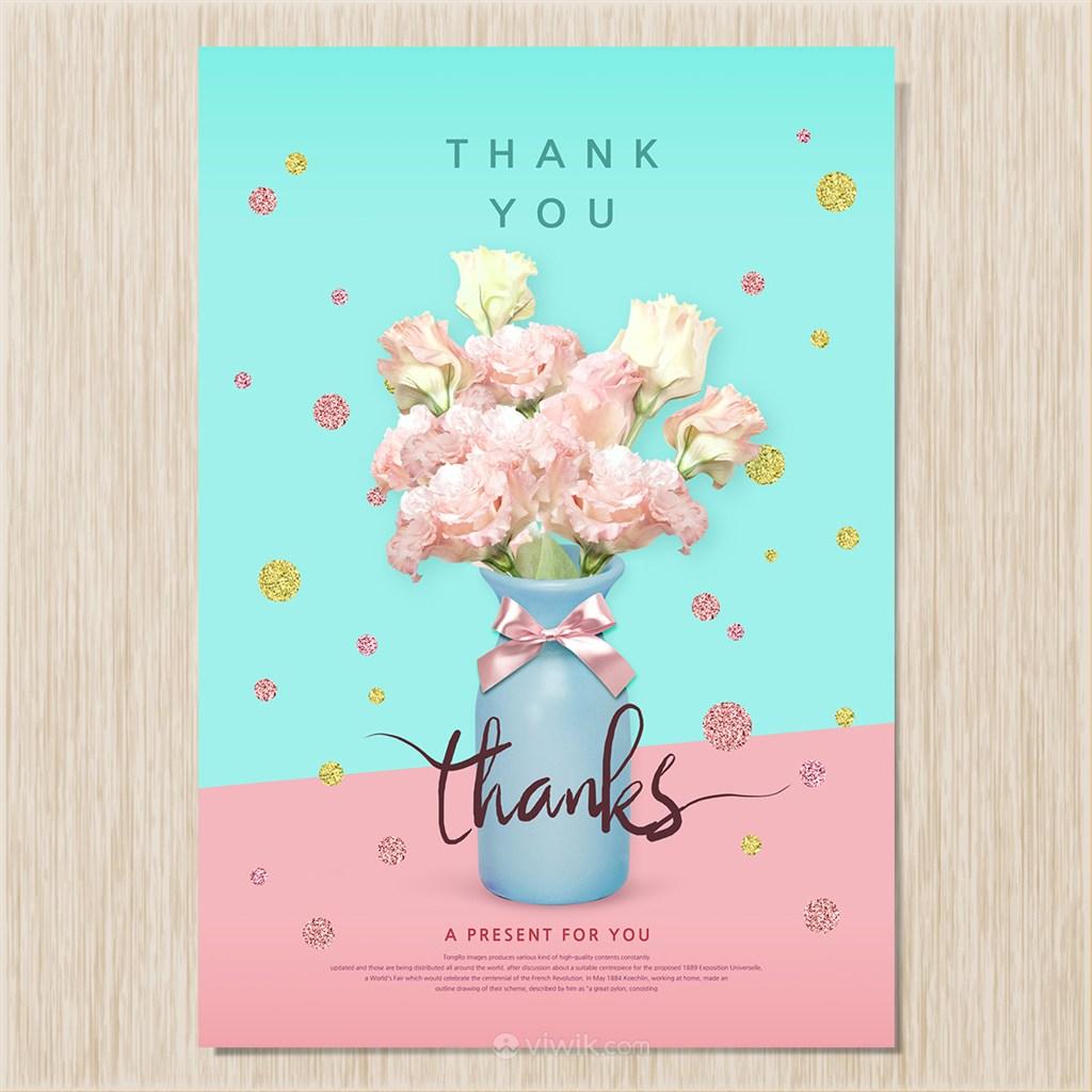 康乃馨花束感恩節海報模板素材下載