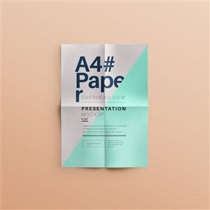 A4纸张贴图模板