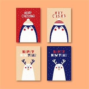 4款圣誕節矢量卡通背景