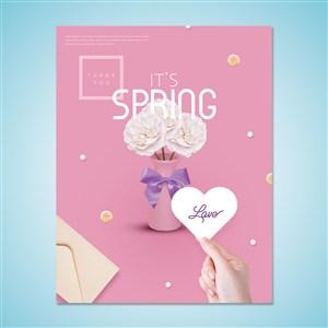 感恩花卉礼物海报模板