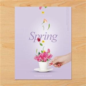 感恩花卉礼物海报