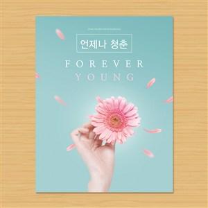 精品花卉禮物海報