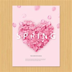 心形玫瑰海報模板
