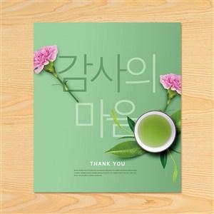 清新花卉海報模板