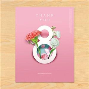 感恩花卉海报模板