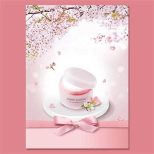 粉色化妆品海报模板