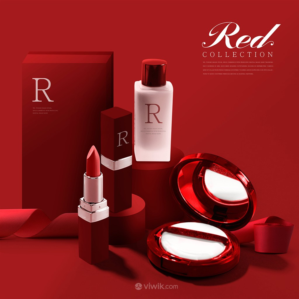 红色化妆品海报模板