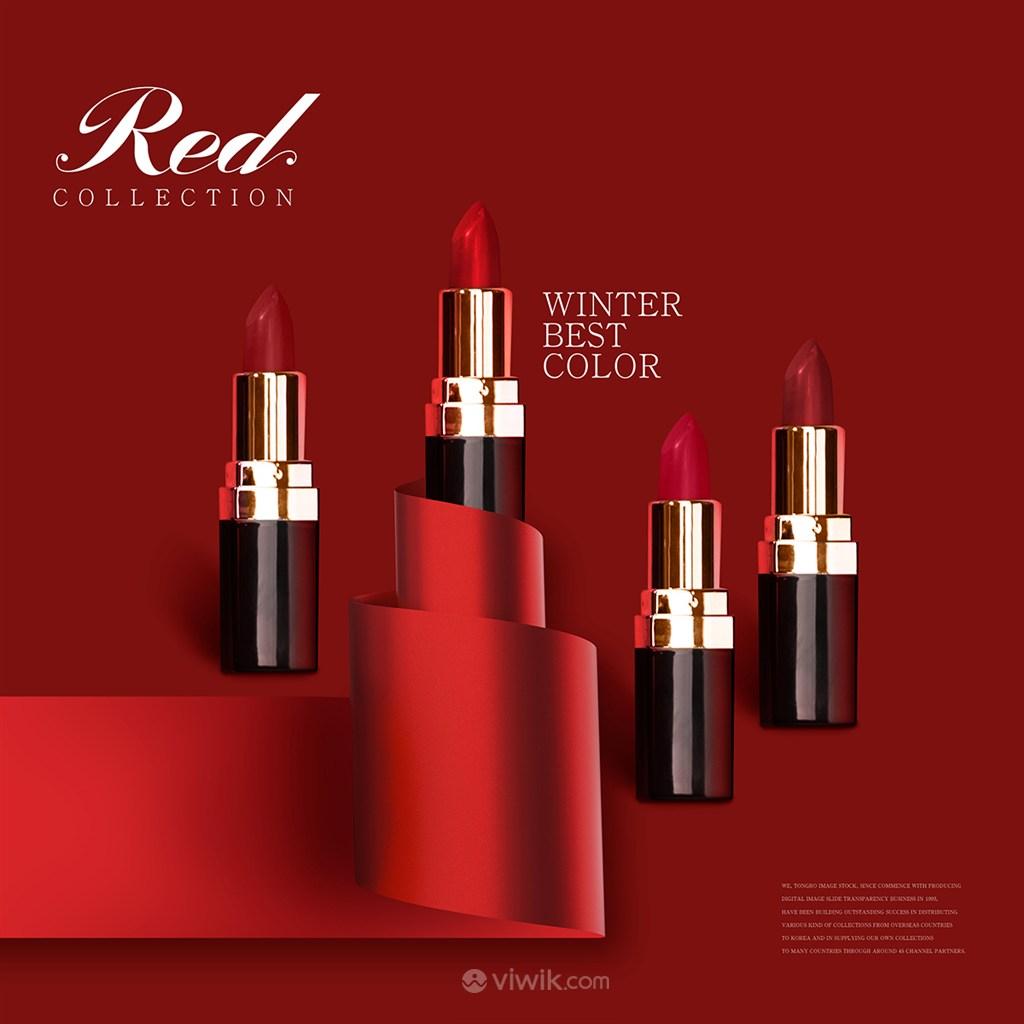 红色调化妆品海报模板