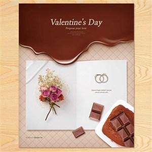巧克力情人節海報模板
