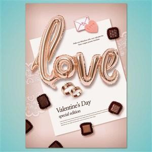 精美巧克力宣傳海報模板