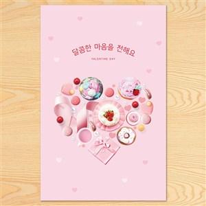 粉色美味零食海報模板