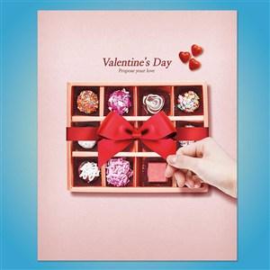 巧克力禮盒海報模板
