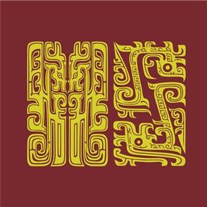 矢量古典中式饕餮纹素材