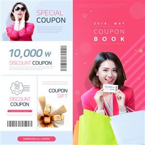 电子购物优惠券模板
