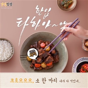 國外優質美食海報