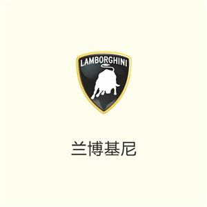 兰博基尼汽车矢量logo模板