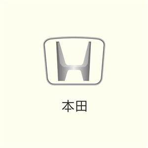 本田汽车矢量logo模板