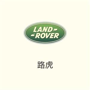 路虎汽车矢量logo模板