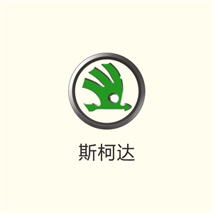 斯柯达汽车矢量logo图标