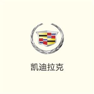 凯迪拉克汽车矢量logo模板