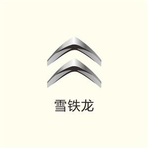 雪铁龙汽车矢量logo图标