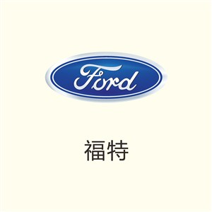 福特汽车矢量logo图标