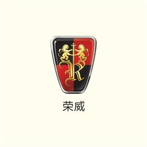 荣威汽车矢量logo图标