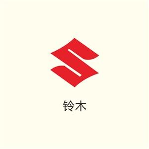 鈴木汽車矢量logo設計模板