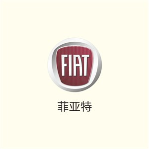 菲亞特汽車矢量logo設計素材