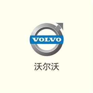 沃尔沃汽车矢量logo图标