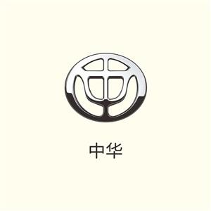 中华汽车矢量logo图标