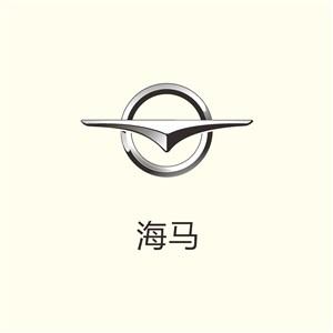汽車標志海馬汽車矢量logo圖標