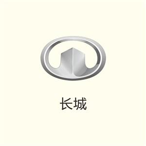 長城汽車矢量logo圖標設計模板