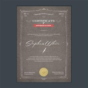 授权书证书贴图模板