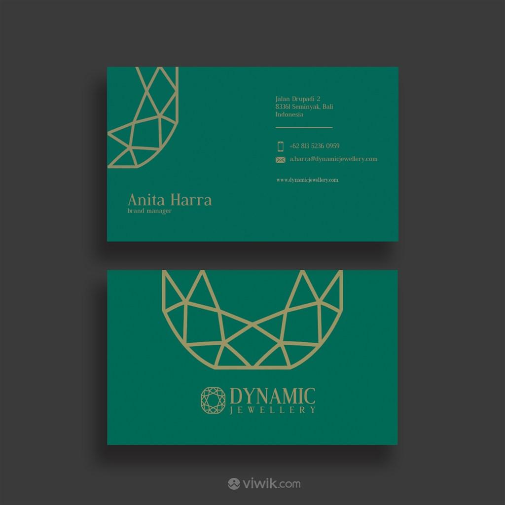 綠色描金商務名片設計模板