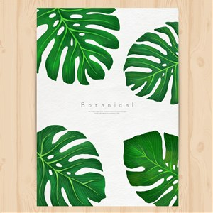 手绘绿色树叶背景素材