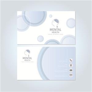 蓝色圆圈装饰名片设计模板