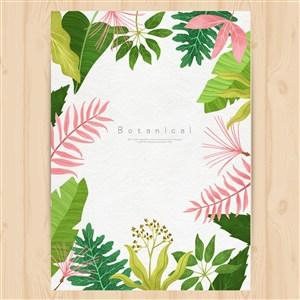 手繪花卉植物