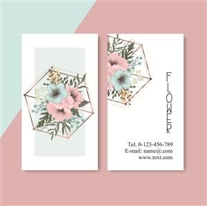 簡約大氣田園花卉名片設計模板