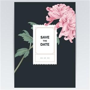 矢量粉色菊花插畫海報背景素材
