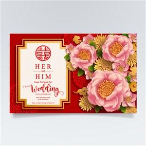 婚慶新年花紋素材