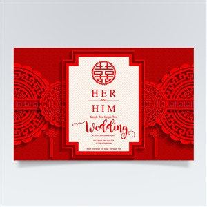 婚庆新年剪纸素材