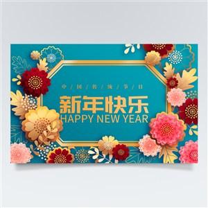 藍色新年花紋素材
