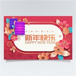 紅色新年花紋素材