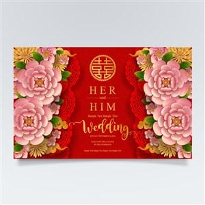 喜庆新年婚庆花卉素材