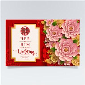 新年婚庆喜庆花卉素材